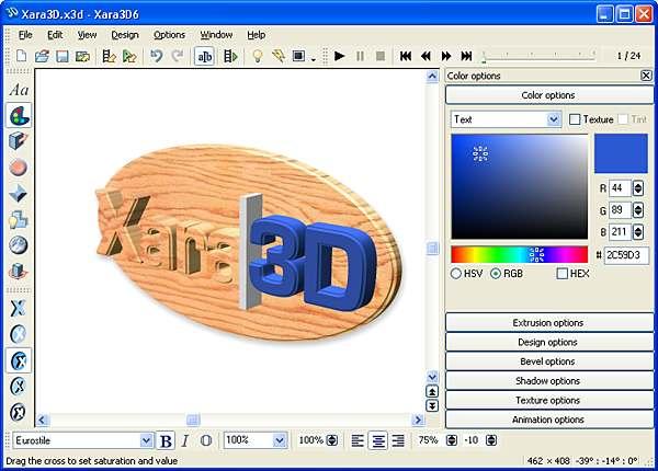 xara 3d 7 0 screenshots